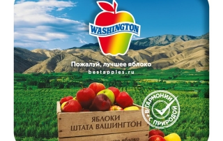 Nature Approved Campaign - Russia Promotion Print Ad/Poster