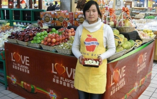 Washington Apples' Love Campaign - Display Skirt China